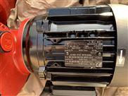 a+s机械联轴器