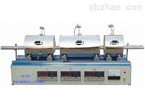 专业供应自动测氢仪_碳氢元素测定仪厂家直销