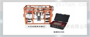 TUK超声成孔质量检测仪