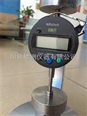 皮革厚度测量仪规格厂家价格