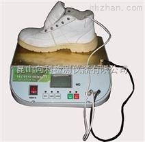XK-3062防静电鞋导电性能仪厂家