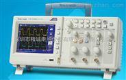 泰克示波器TDS2002C回收销售