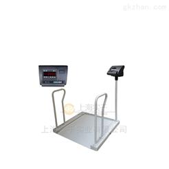 定制带扶手电子轮椅秤,老人便捷式电子秤
