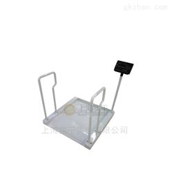 高精度無線電子輪椅秤,帶打印血透秤