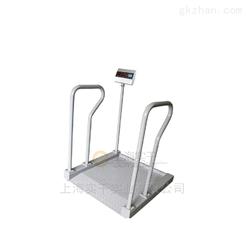 做透析电子轮椅秤,带打印血透秤