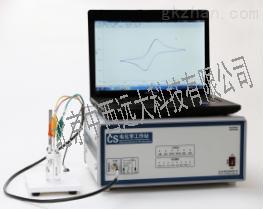 电化学工作站仪号:HKCS310H