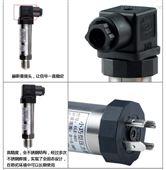 青岛蒸汽压力变送器 液压油压传感器厂家