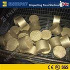 实用型铜屑压饼机产量高
