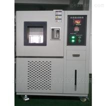 高低温试验箱BG-800