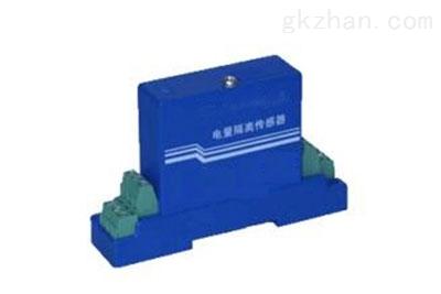 电量隔离传感器 型号:WBV334S51-0.5