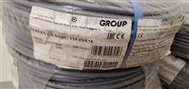 lapp 现货电缆1119804
