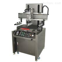 全电动平面丝印机