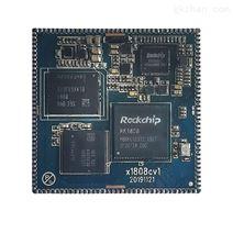 瑞芯微RK1808核心板双核支持Android linux