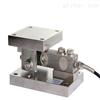 物料称重控制称重模块,高精度反应釜控制仪