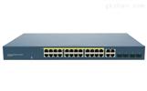 HCL7130G-28PC 24口千兆三层交换机