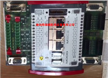 MSC II MOOG运动控制器