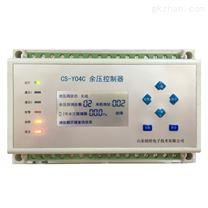 网络型余压监控系统|余压控制器-创世电子