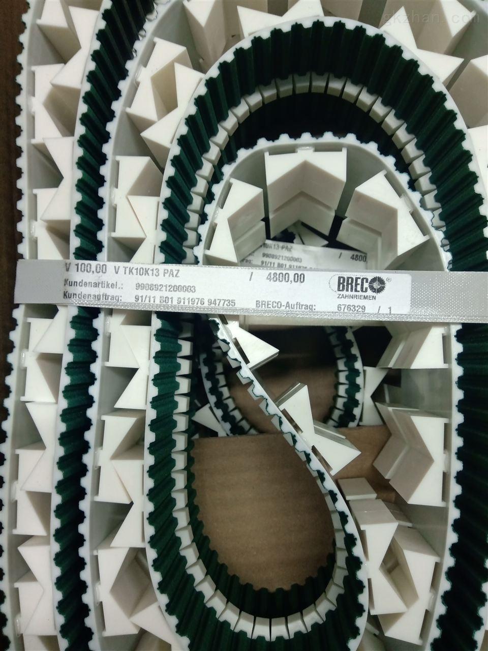 TELWIN电焊机DIGITALCARSPOTTER5500