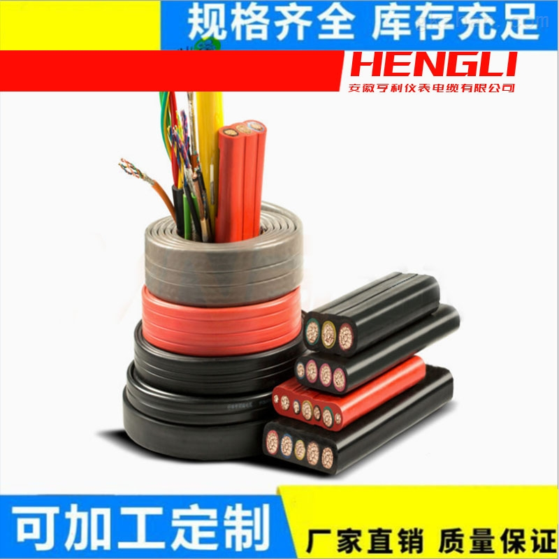 斗轮机扁电缆ZR-YGGPB弯曲半径6D铜丝导体