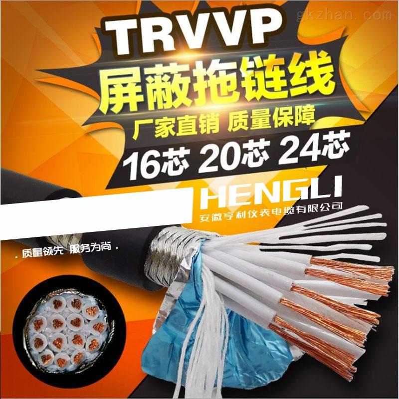 ZR-JFGRP阻燃本安电缆24芯防冻-40度