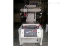 XQ-50750垂直全自动平面丝印机