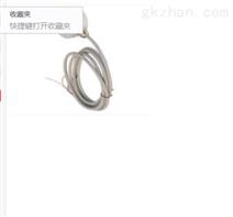 在线式红外测温仪型号:CN63M/MTX50A