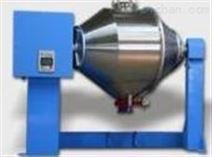 大型双运动干粉混合机