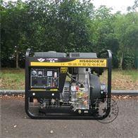 HS8800EW移动式250A内燃式柴油发电电焊一体机