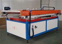 半自动大幅面丝网印刷机