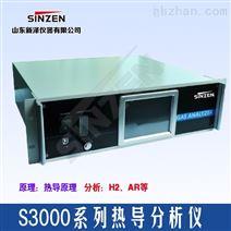 S3000系列热导分析仪
