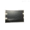 群创液晶屏10.1寸 G101ICE- L01