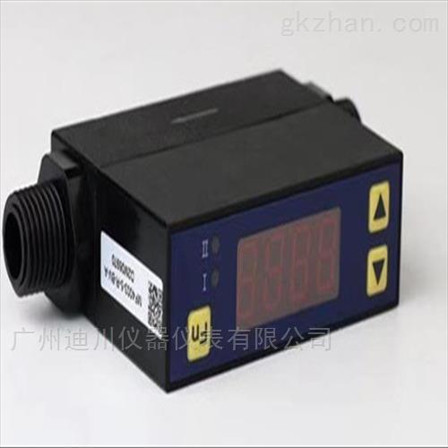 MF4008便携式数字气体流量计
