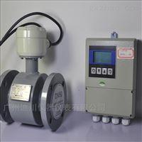EMFM分體式管道電磁流量計