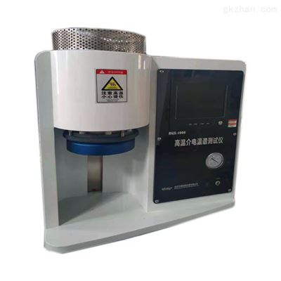 HCJD-803高温新材料检测—高温介电温谱仪