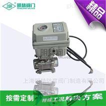 电动螺纹球阀Q911N-320P