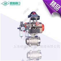 SMQ611F气动三片式球阀