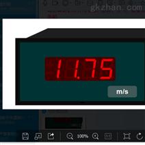希而科優勢montwill數字顯示表 DT40系列