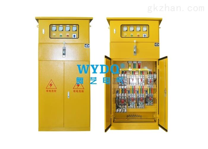 广东工地临时配电箱厂家 质量保证