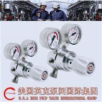 进口气体瓶减压阀美国英克品牌值得信赖