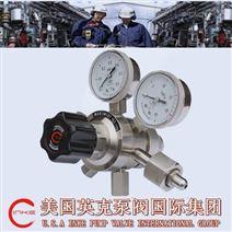 进口氦气钢瓶减压阀美国英克厂家直销