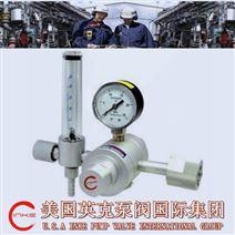 进口带流量计钢瓶减压阀美国价格,美国厂家