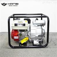 HS40WP4寸汽油动力污水泵
