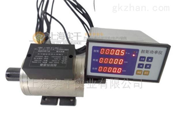 电机动态扭力测试仪