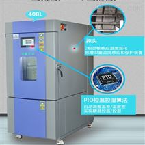 福建光学镜片可程式恒温恒湿老化试验箱
