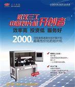 广东2000激光划片机210电池片切割设备