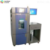 恒温恒湿试验箱可程序款式 中型225升