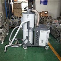 钢铁厂粉尘清理专用吸尘器
