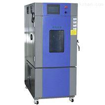 模拟环境温湿度调控测试箱维修价格