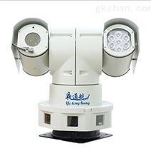 夜通航船用360°全景高清智能监控摄像机