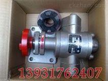 KCB不锈钢小流量齿轮泵,不锈钢齿轮泵,齿轮泵